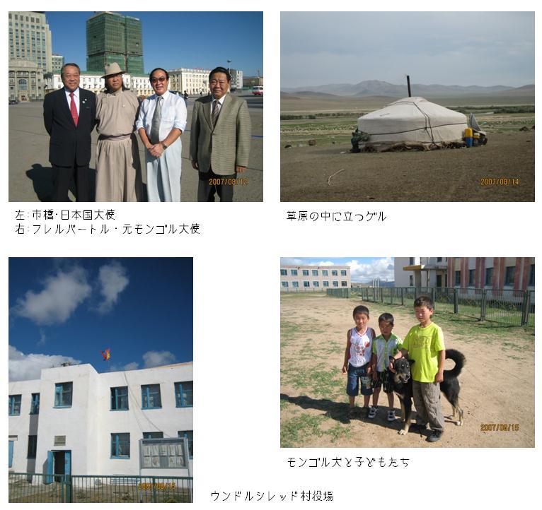 ファイル 31-2.jpg