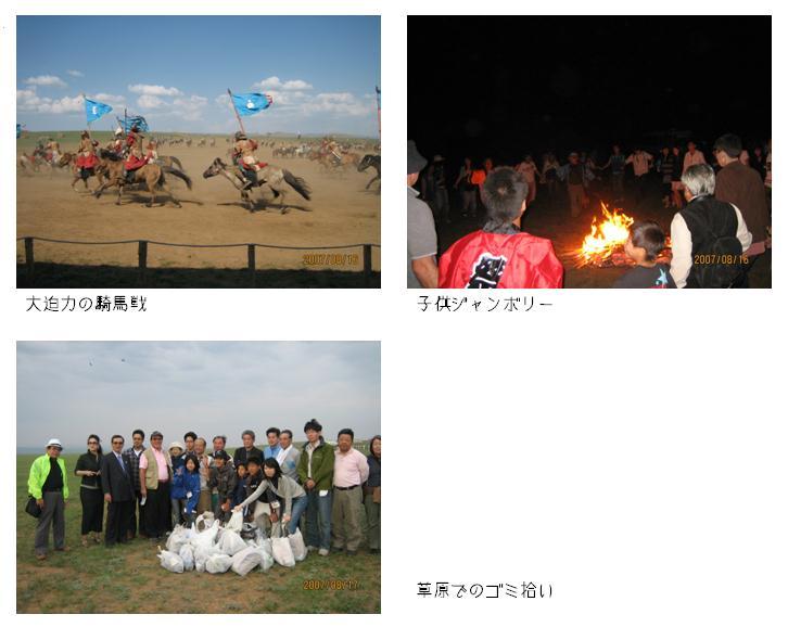 ファイル 31-4.jpg