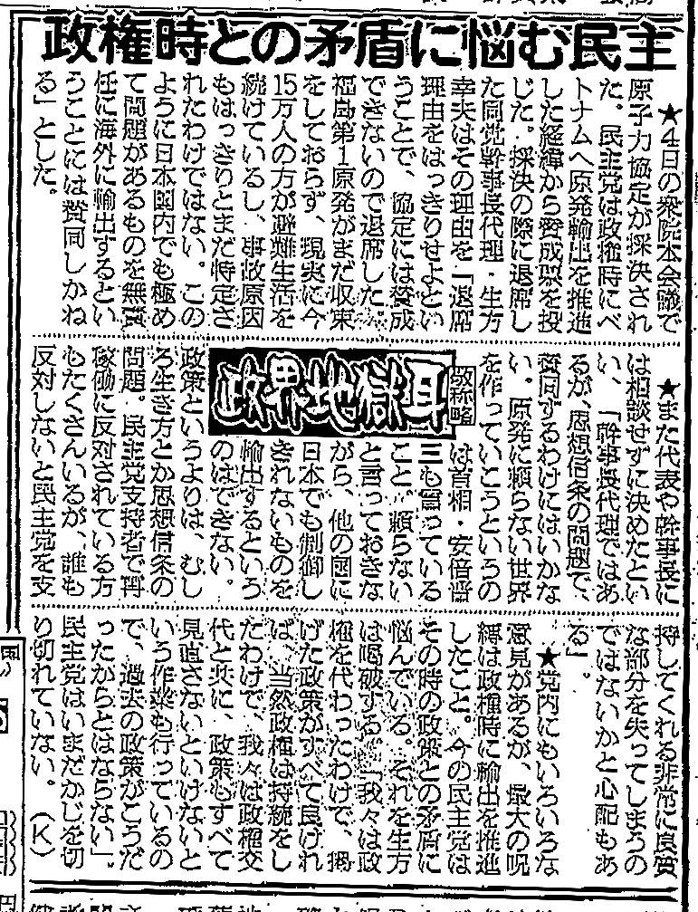 ファイル 517-1.jpg