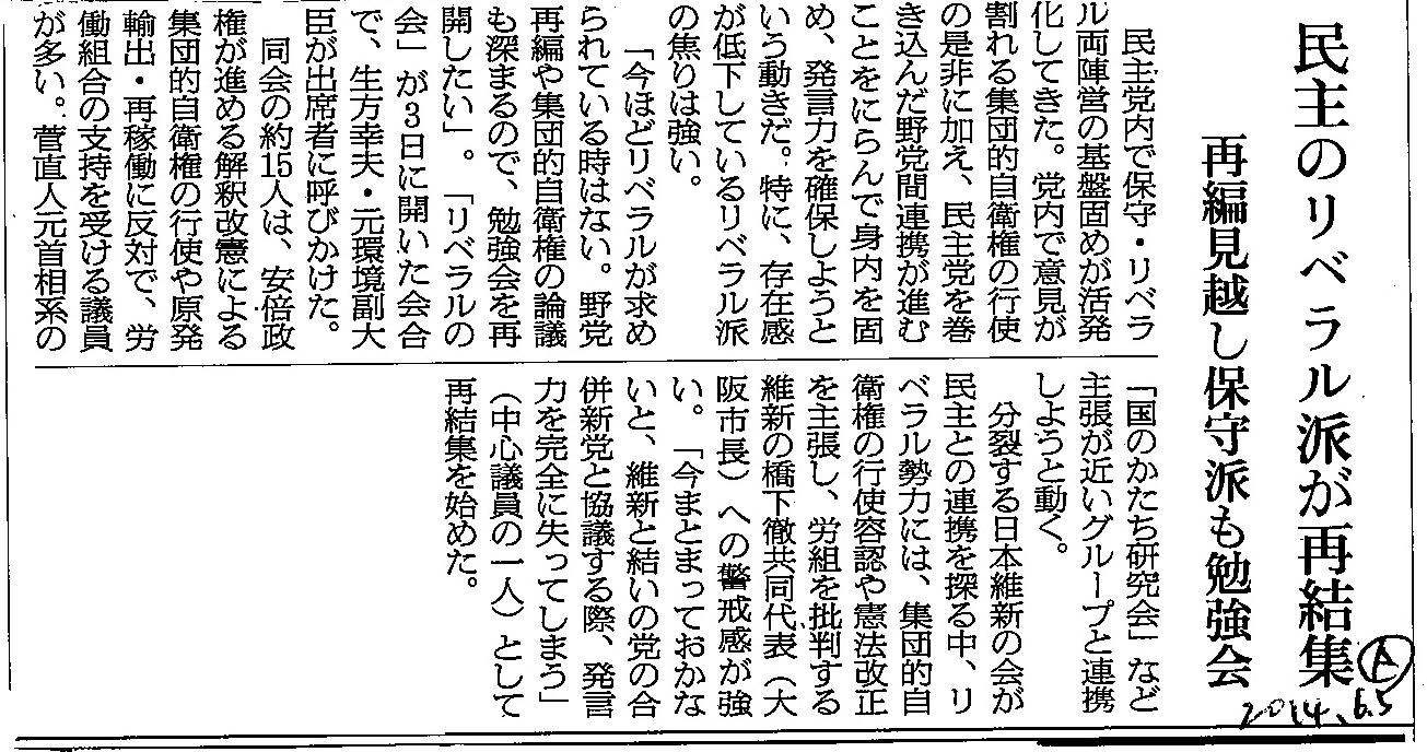 ファイル 525-1.jpg