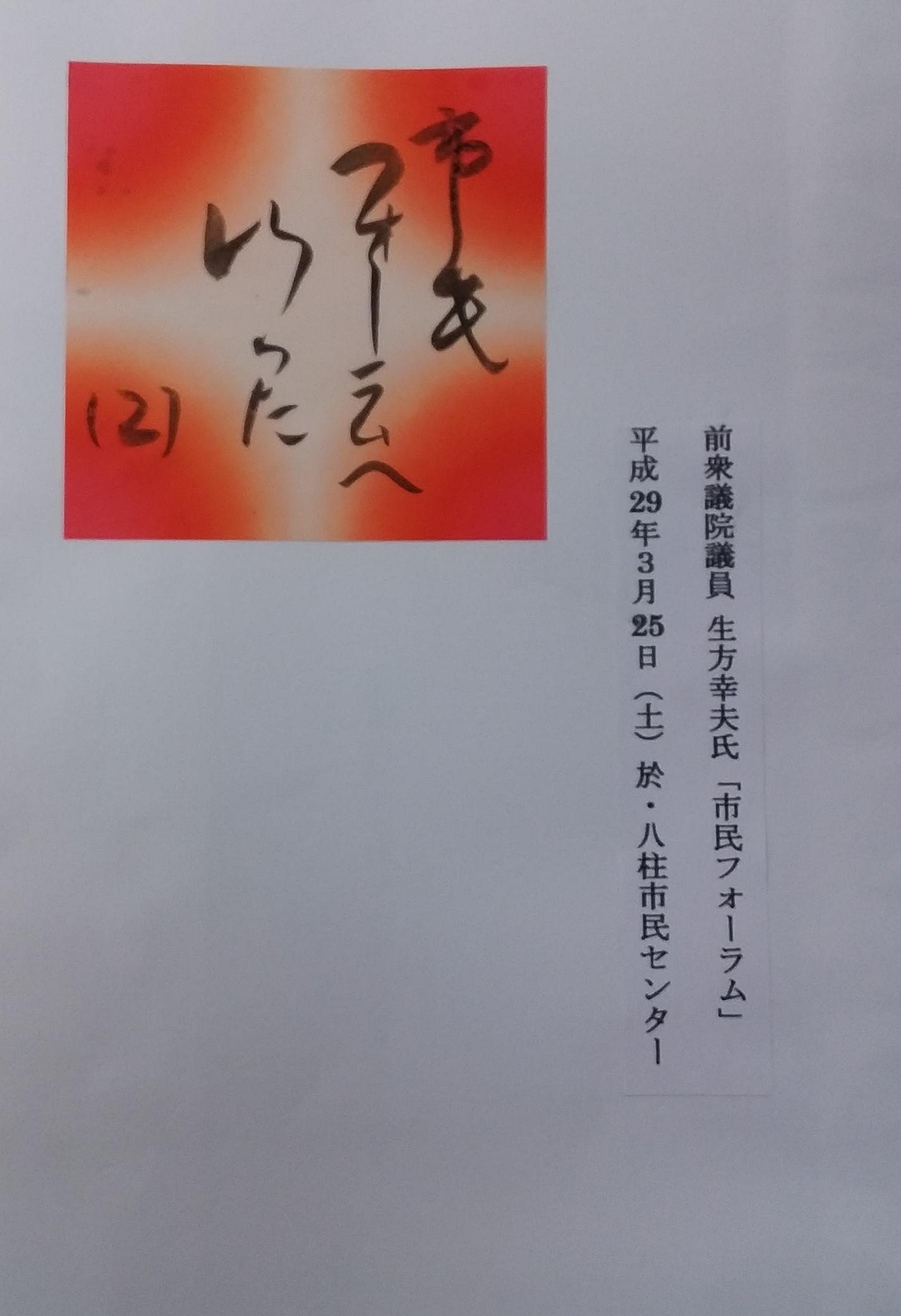 ファイル 783-1.jpg