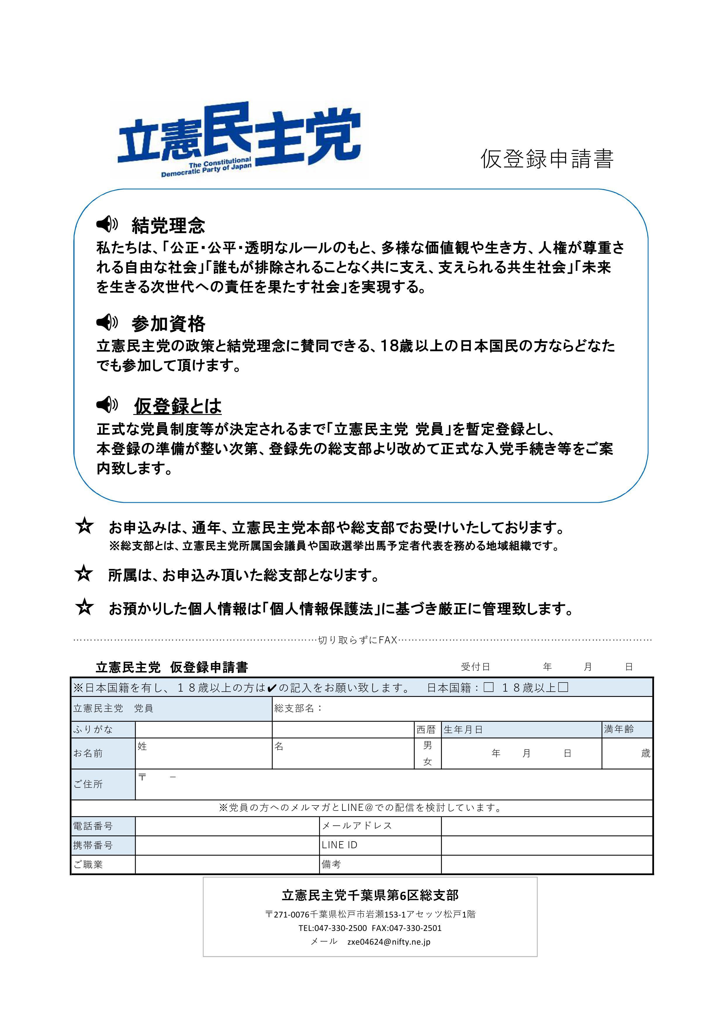 ファイル 854-2.jpg